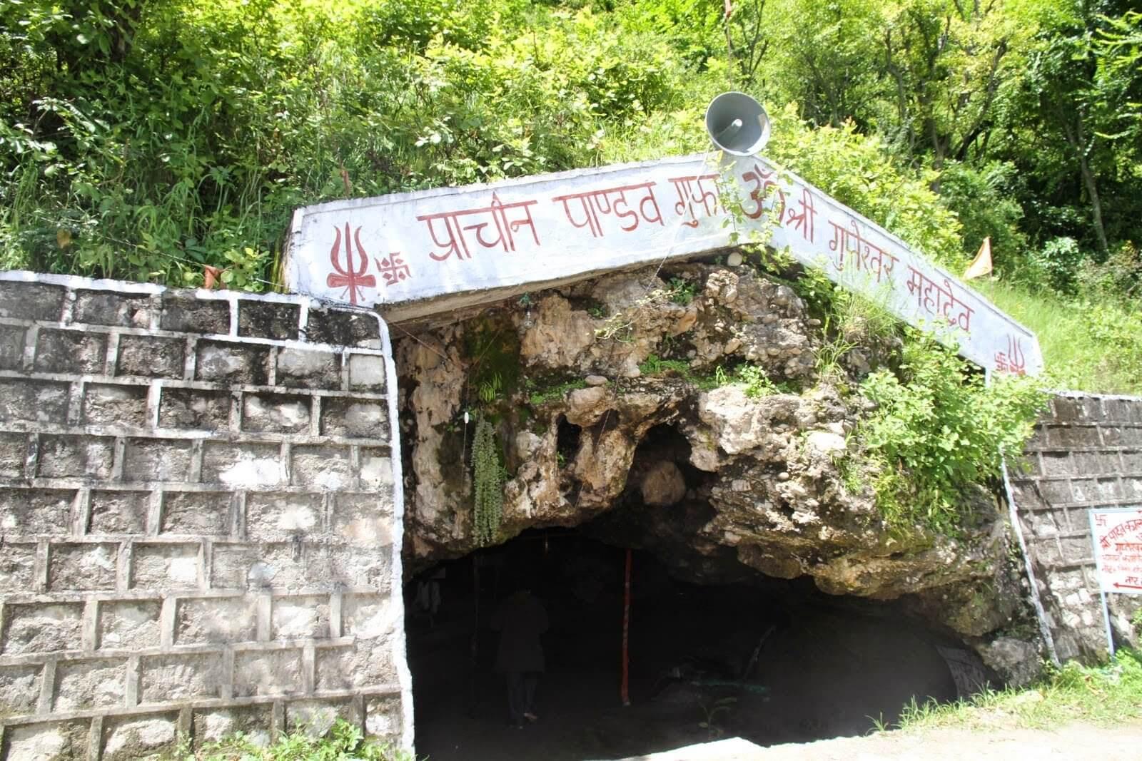 Panch Pandav Gufa Image Source: Wikimedia Commons