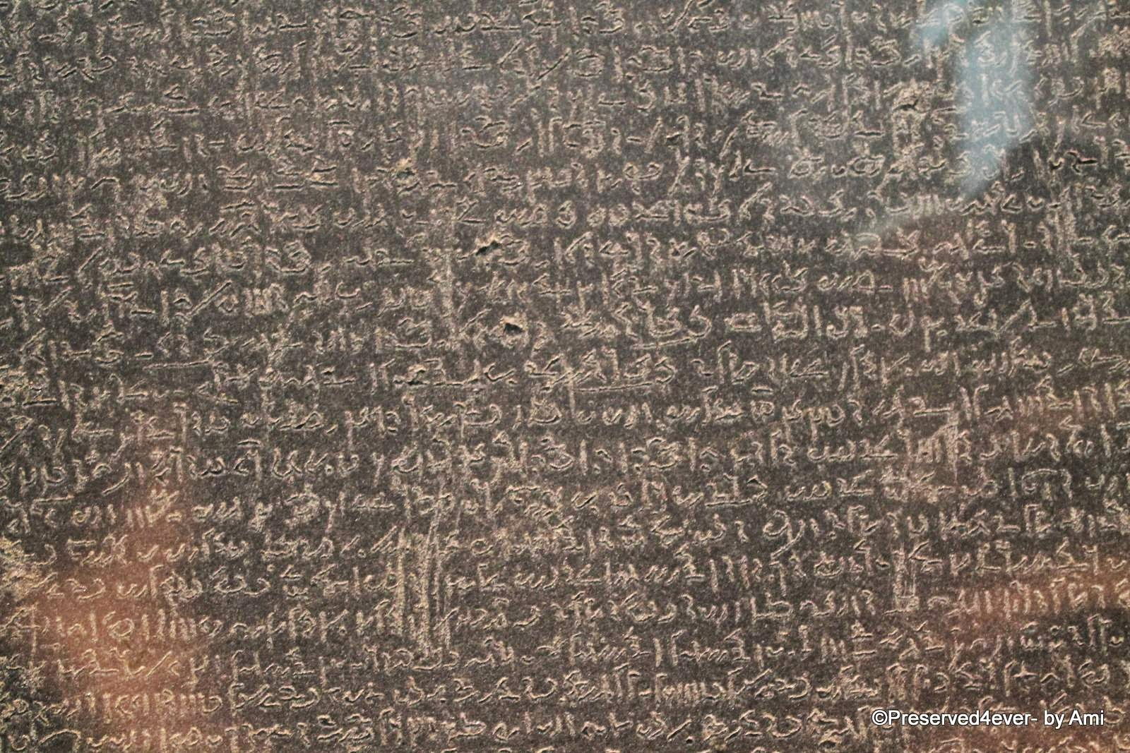 Inscriptions from Close-up of the Rosetta Stone, British Museum