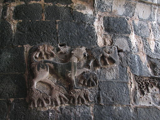 Carving at the Entrance of Murud Janjira Fort