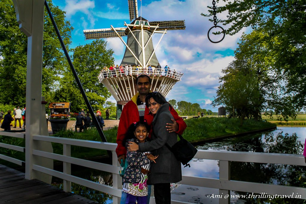 Windmills at Keukenhof