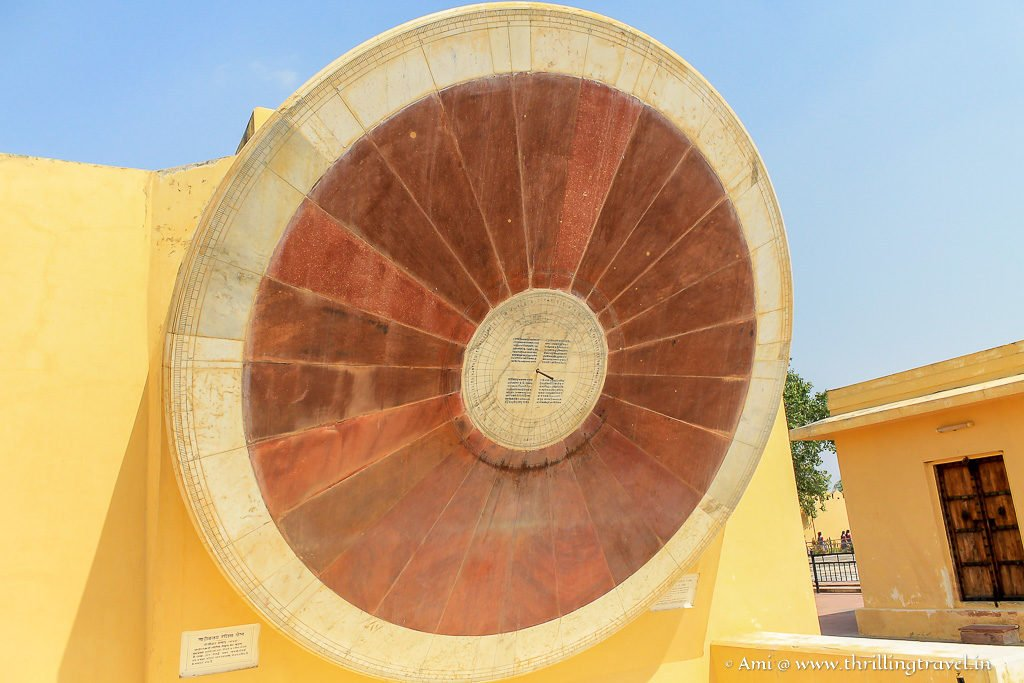 One of the instruments at Jantar Mantar