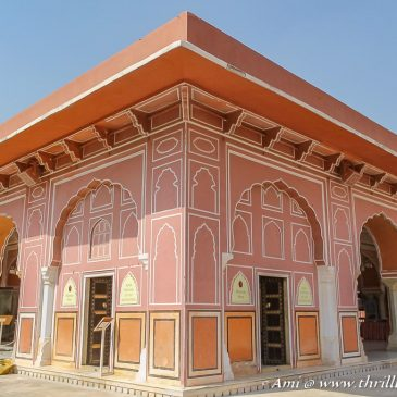 5 things that can make you go WOW at the City Palace Jaipur