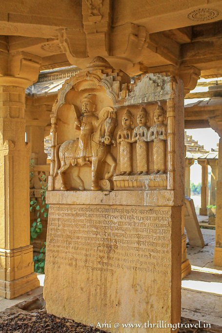 Stone tablet representing the ruler and his wives at Bara Bagh, Jaisalmer