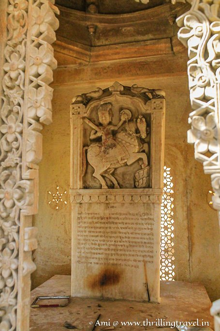 Marble slab representing the ruler at the Jaisalmer Cenotaphs