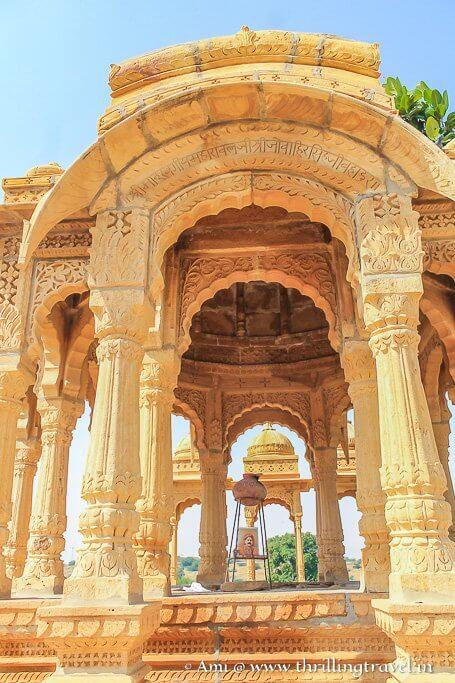 The entrance to Maharawal Jawahar Singh's cenotaph at Bara Bagh