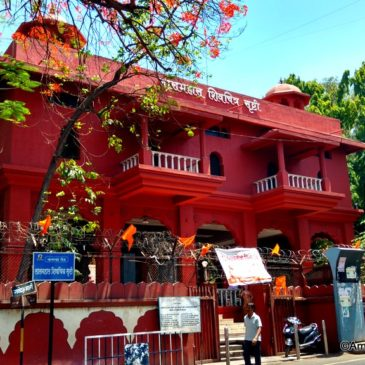 Lal Mahal – Shivaji's Childhood Home in Pune