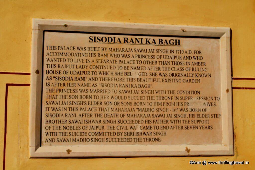 History of Sisodia Rani Bagh