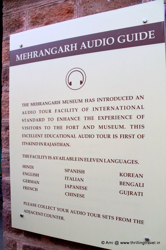 Information on audio guides of Mehrangarh Fort