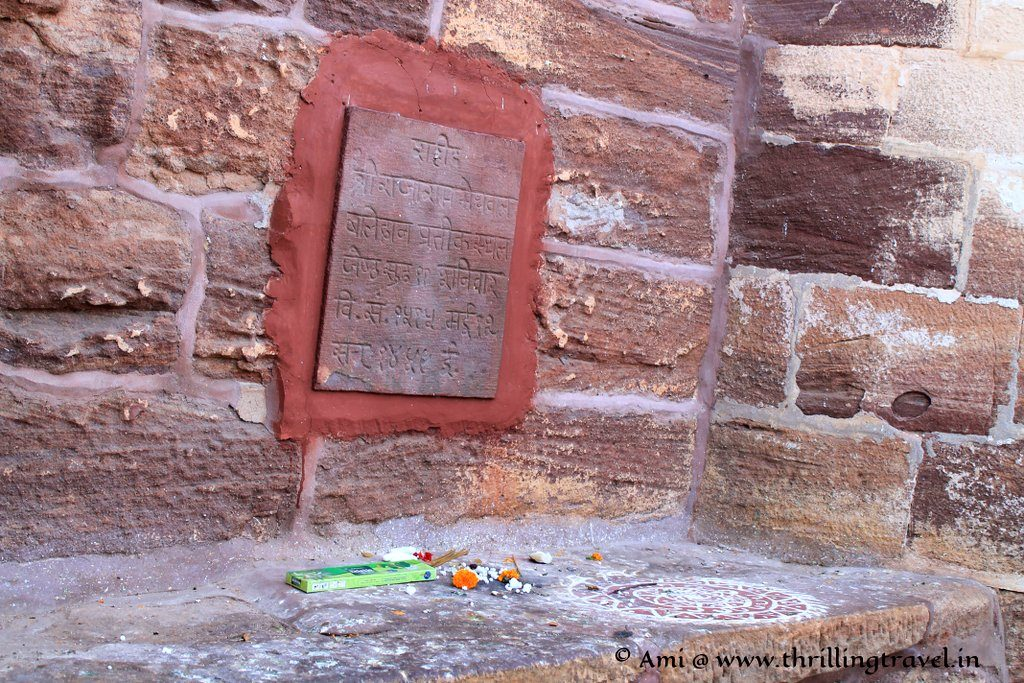 The place of human sacrifice by Raja Ram Meghwal for Mehrangarh Fort