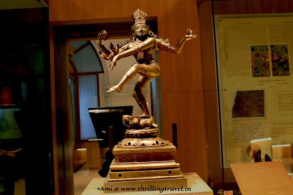 Replica of the Natraj Statue seized by the Kolkata Customs , Indian Customs and Central Excise museum