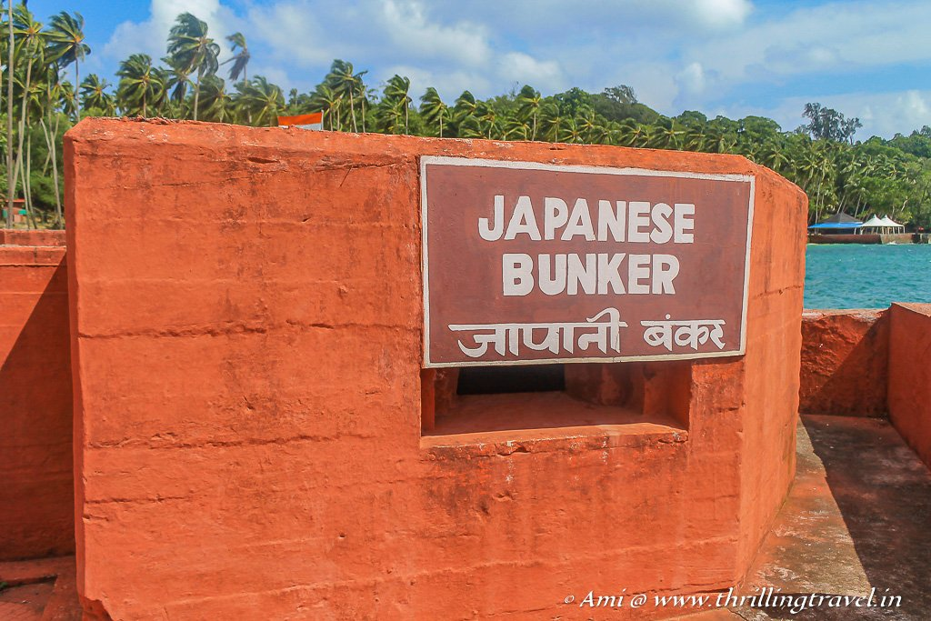 One of the Japanese Bunker on Ross Island