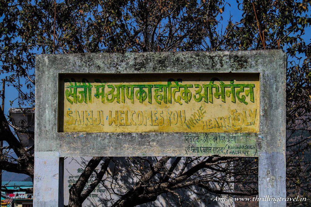 Sainji Village or the Corn Village, near Mussoorie, Uttarakhand