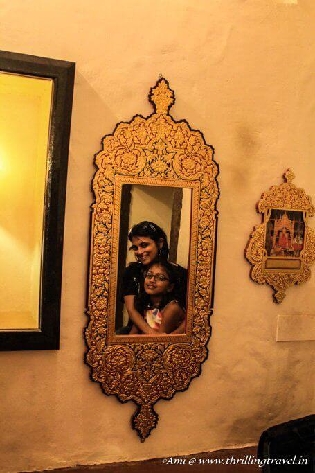 Picture frame or Mirror - u decide