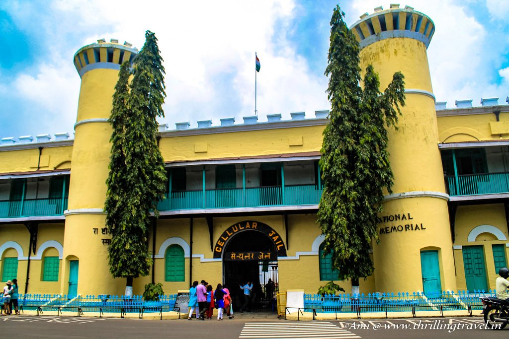 Cellular Jail in Andamans