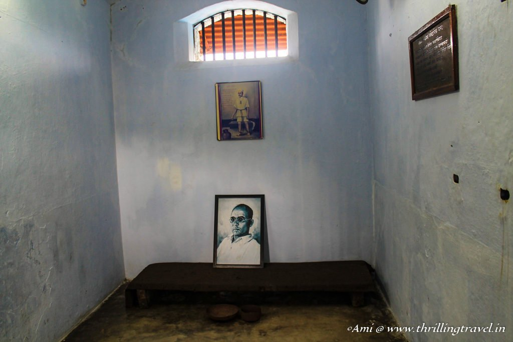Veer Savarkar's cell within the Cellular Jail