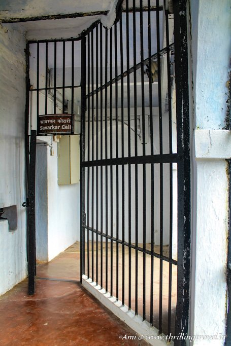 The extra security barrier to Veer Savarkar's cell in the Cellular Jail