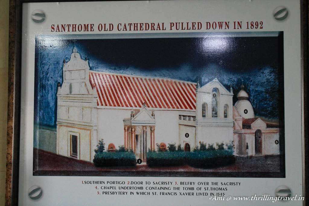 The Old Santhome Church before it was rebuilt
