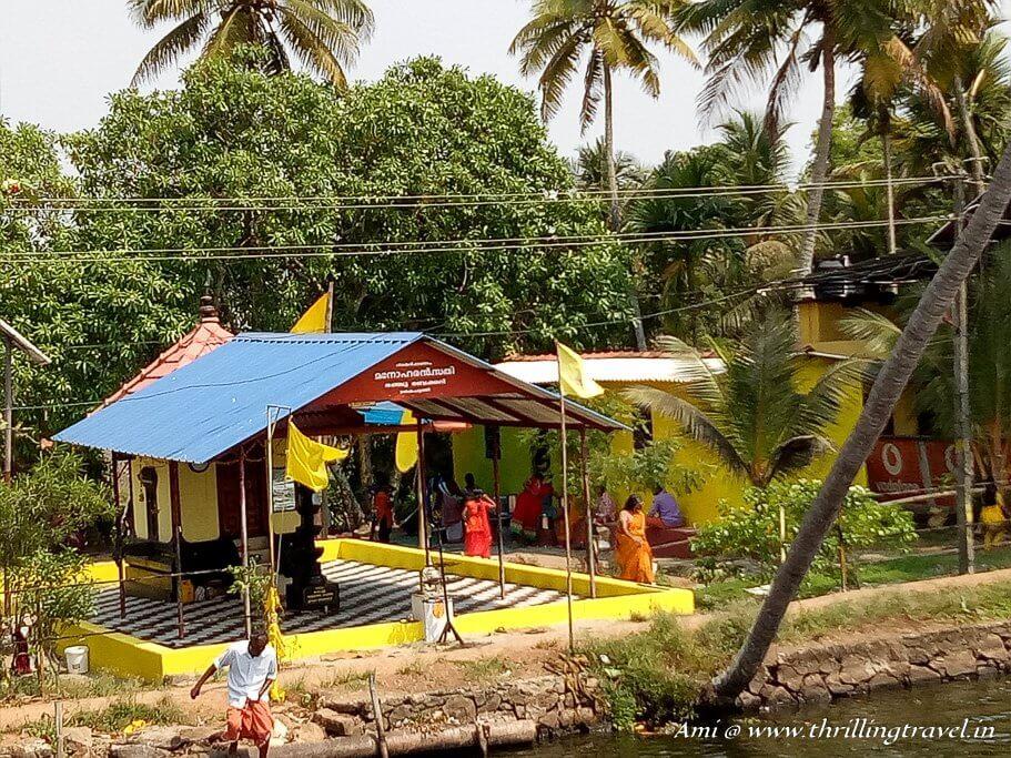 A temple along the backwaters of Kerala