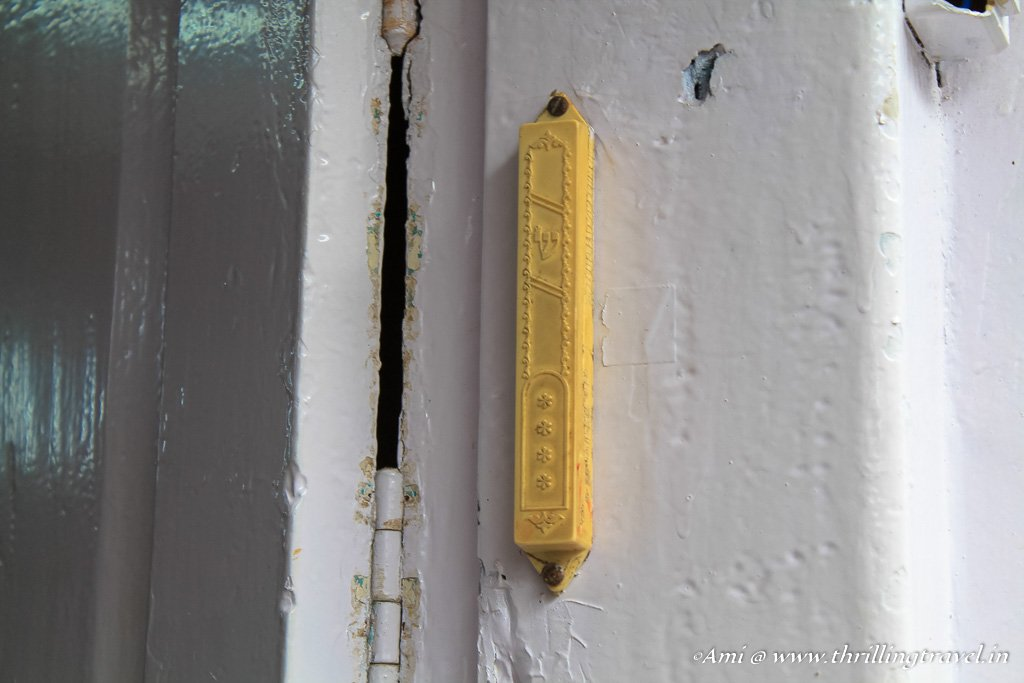 Mezuzah at a door of a Jewish Home in Fort Kochi