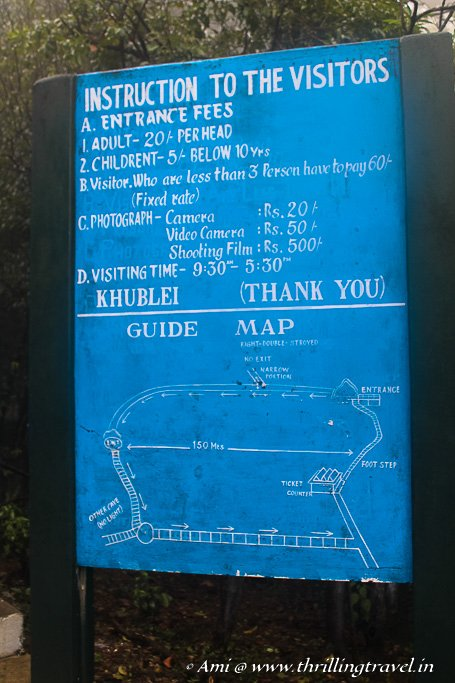 Mawmai Cave Timings and Ticket Prices