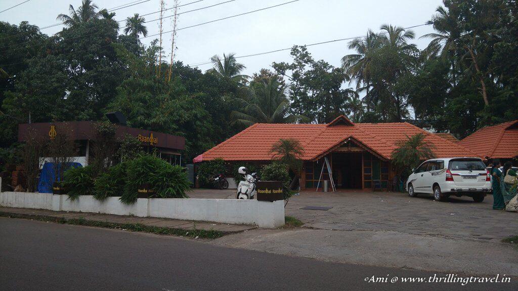 Raandhal restaurant in Kannur