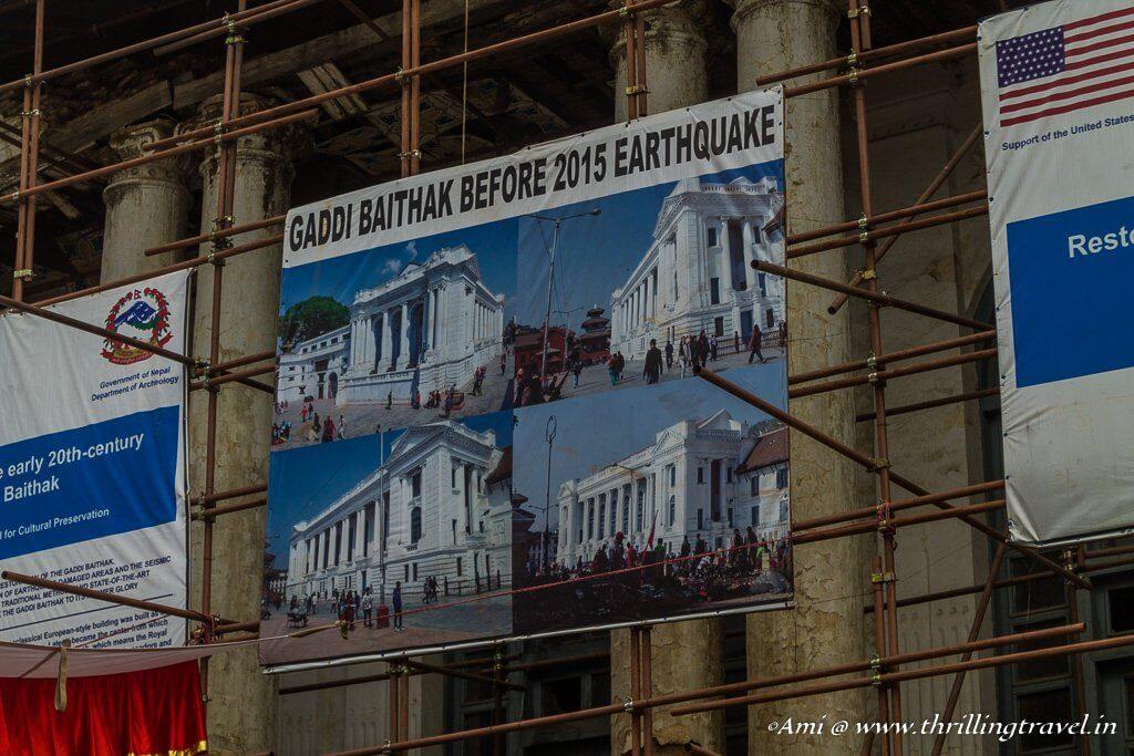 Gaddi Baithak before the earthquake