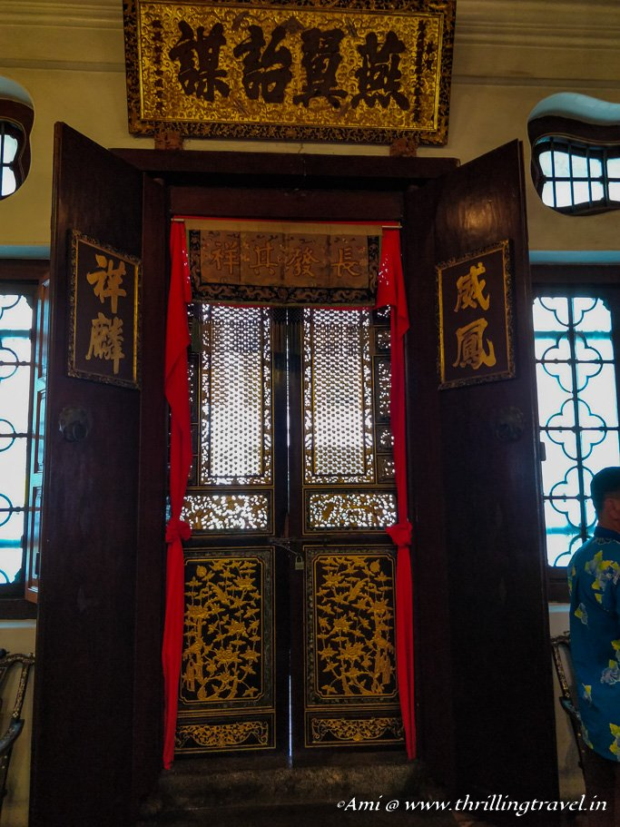 The main doors of the Pinang Peranakan mansion from inside