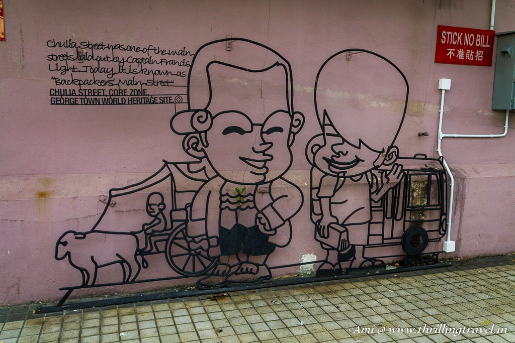 Wrought Iron arts that add to the Penang Street Arts scene