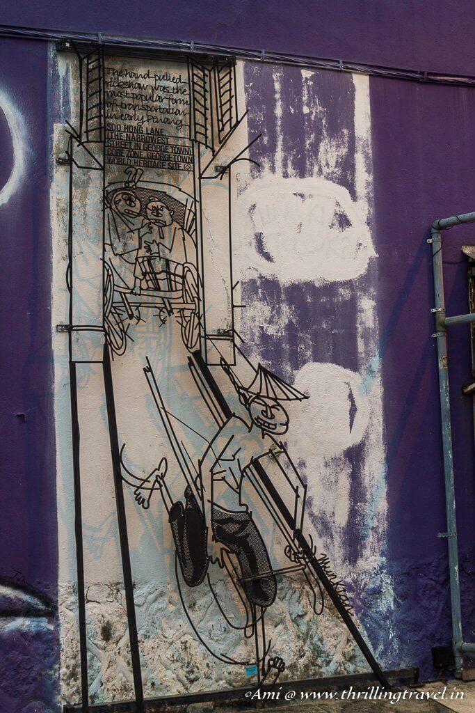 Metal used in Penang Street Art