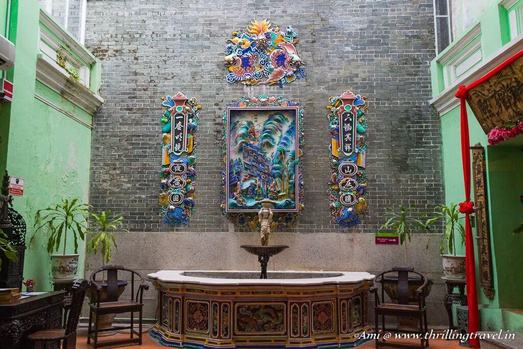 The water fountain in Pinang Peranakan Mansion