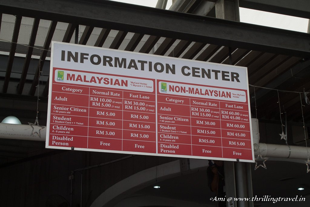 Funicular rates at Penang Hill