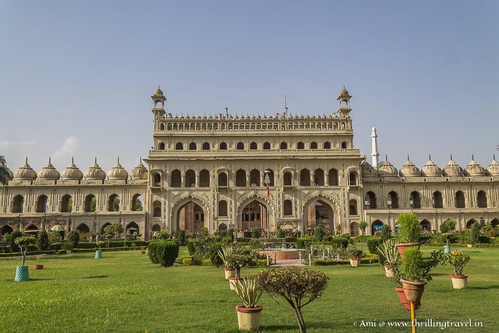 The entrance to Bara Imambara, Lucknow