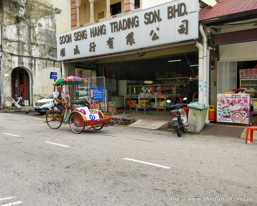 Malaysia Travel Guide to local Transport - Trishaws a convenient option