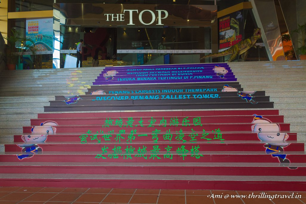 The Top at Komtar Penang