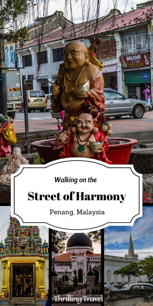 Street of Harmony