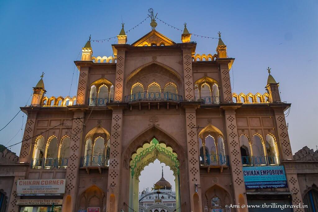 The Hussainabad Gateway of Chota Imambara