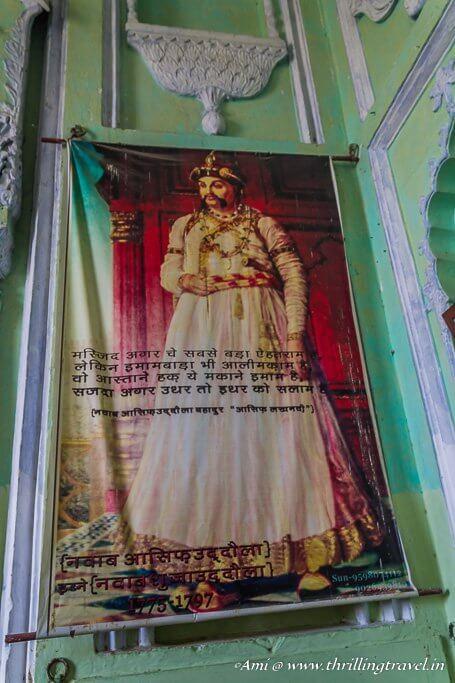 Nawab Asaf Ud-Daulah