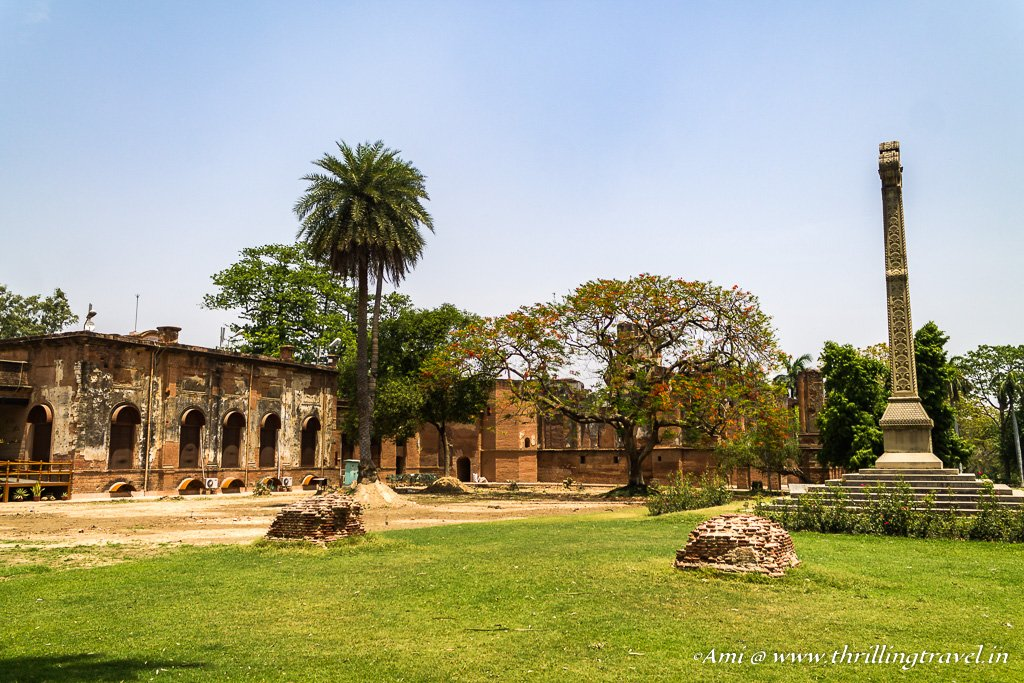 The Residency Lucknow - main building