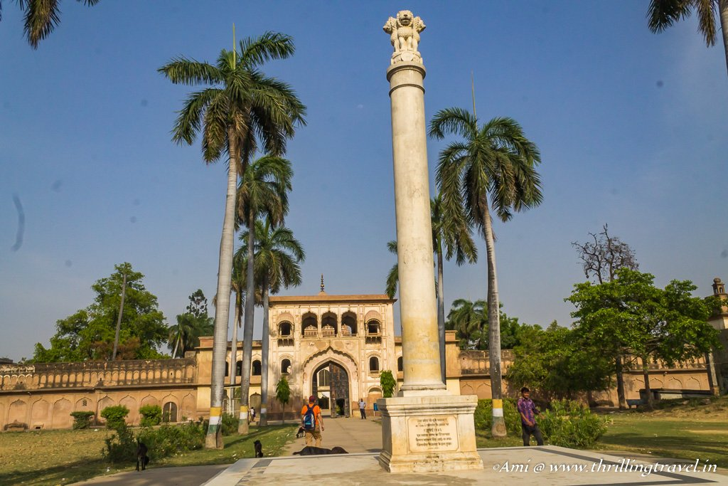 The pillar with the national emblem outside Gulab Bari in Faizabad