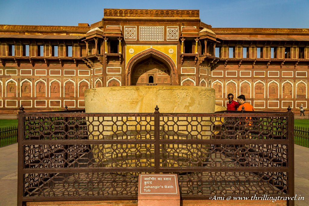Jahangari Hauz at Agra Fort