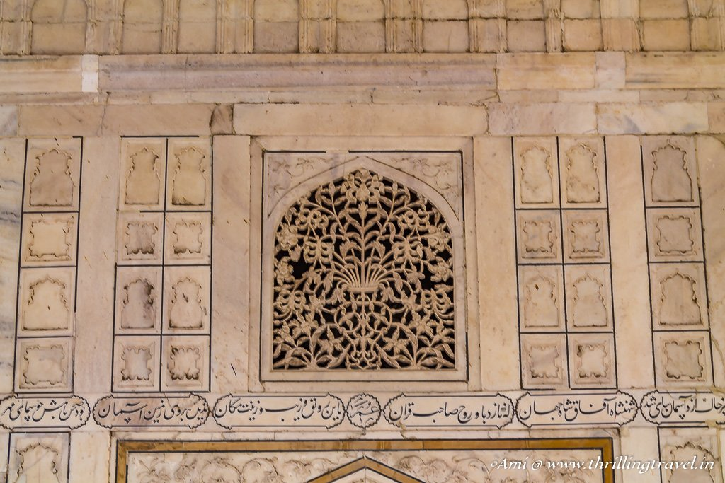 Close up of the Floral windows of Diwan-i-Khas, Agra Fort