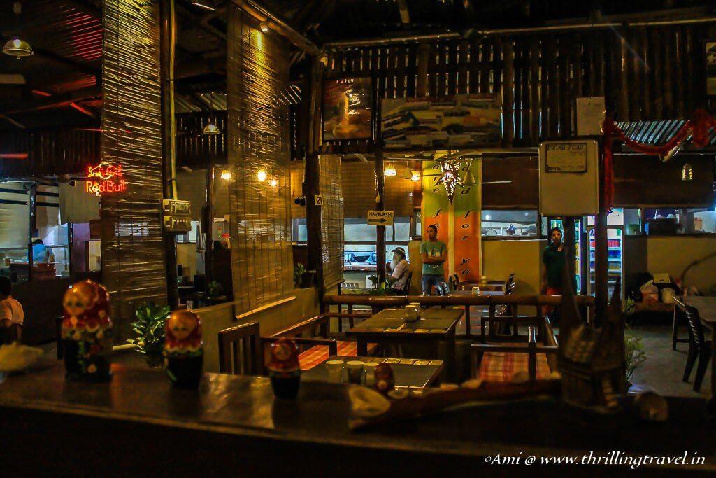 Anju Coco Restaurant, Havelock Island
