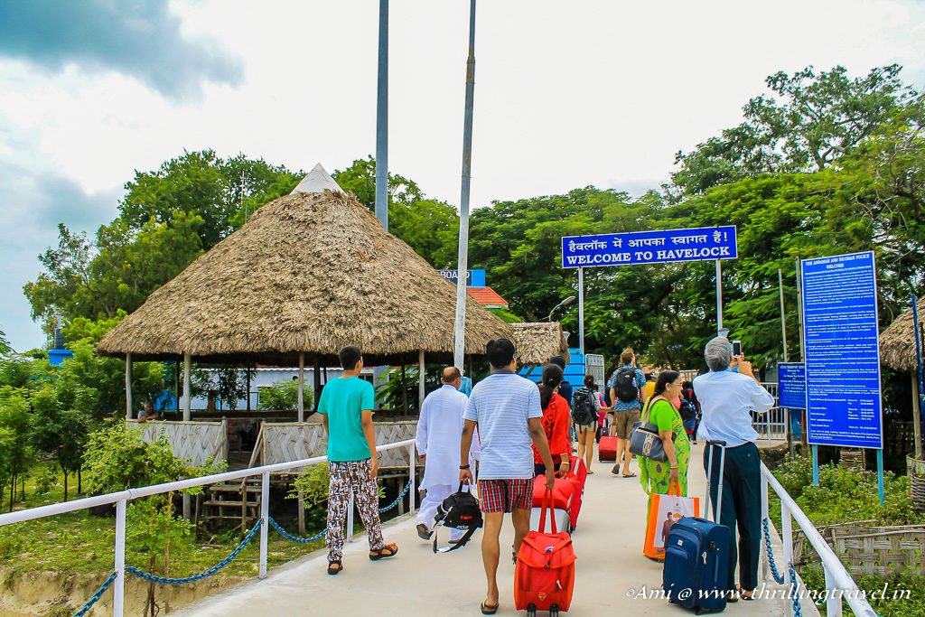 The main entrance to Havelock Islands