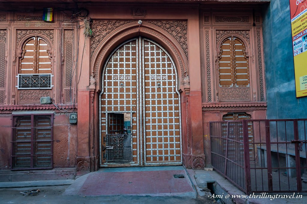 Rakheja Haveli - found along the Merchant Trail of Bikaner