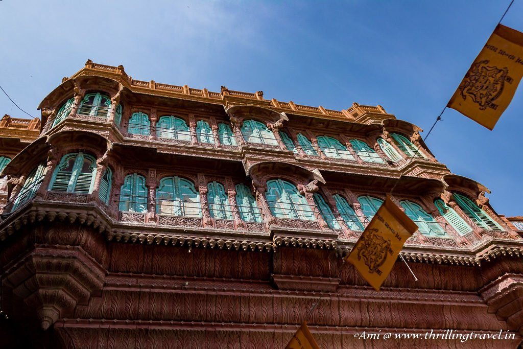 The elegant facade of Rampuria Haveli of Bikaner