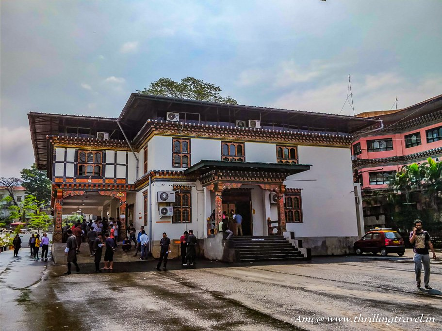 Phuentsholing Permit Office