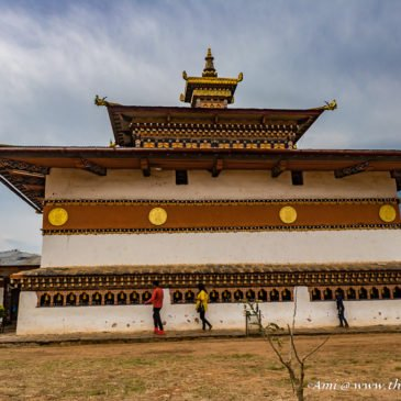 Chimi Lhakhang – Tales of the Fertility Temple in Bhutan