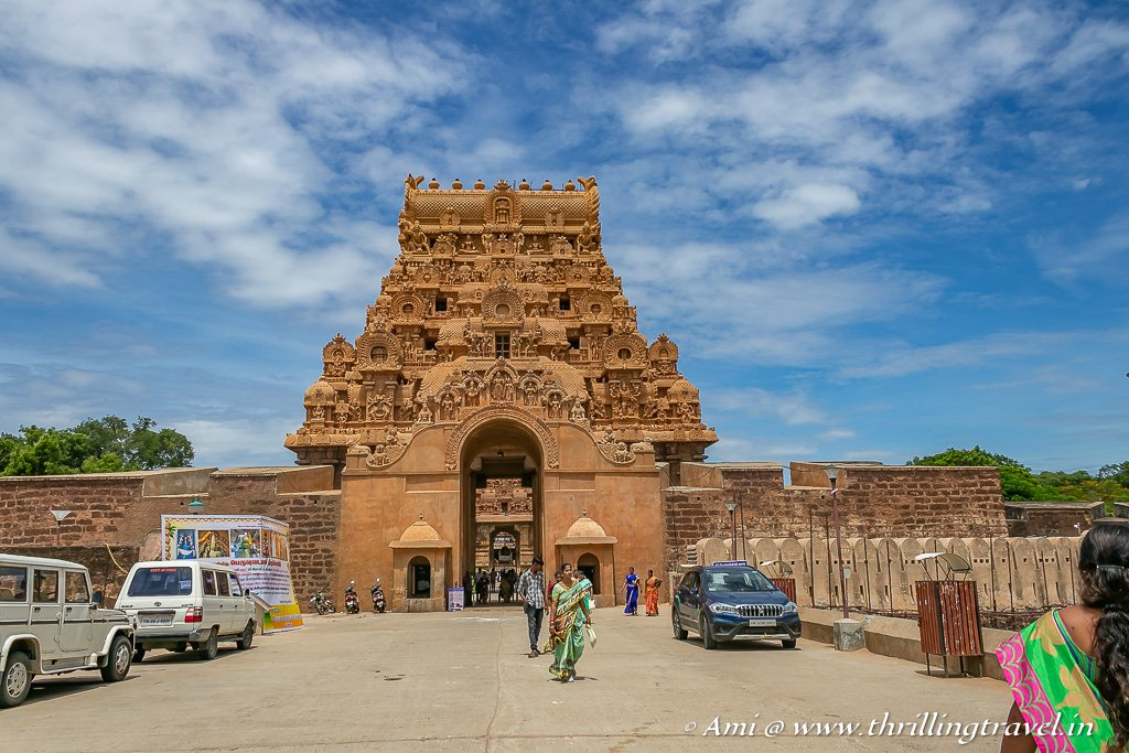 The outer most gate of the Tanjore Big Temple