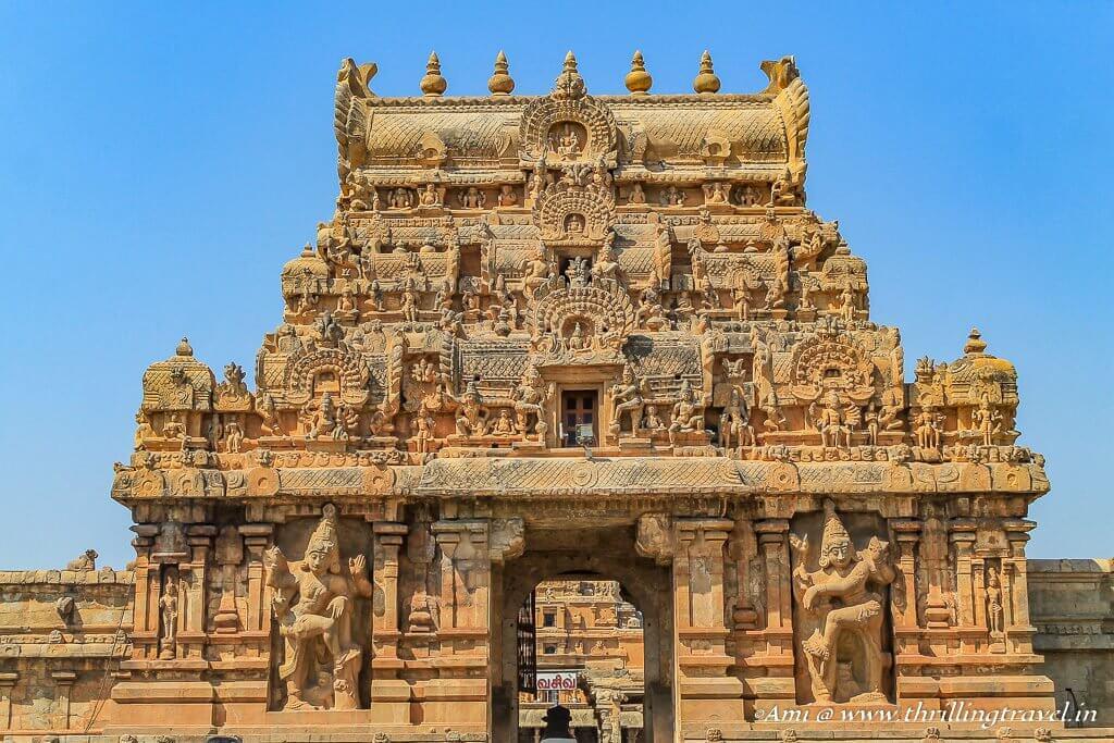 Rajarajan Tiruvasal_Brihadeeswarar Temple_Tanjore