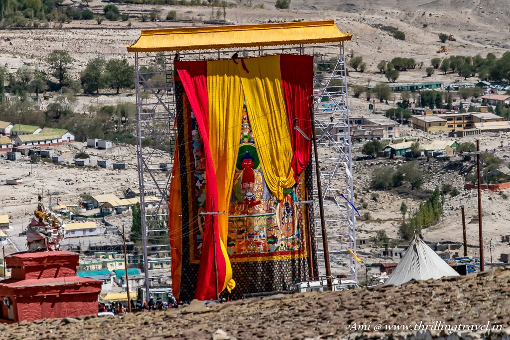 Unfurling of the largest Amitabha